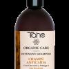 tahé organic shampooing anti chute intensif